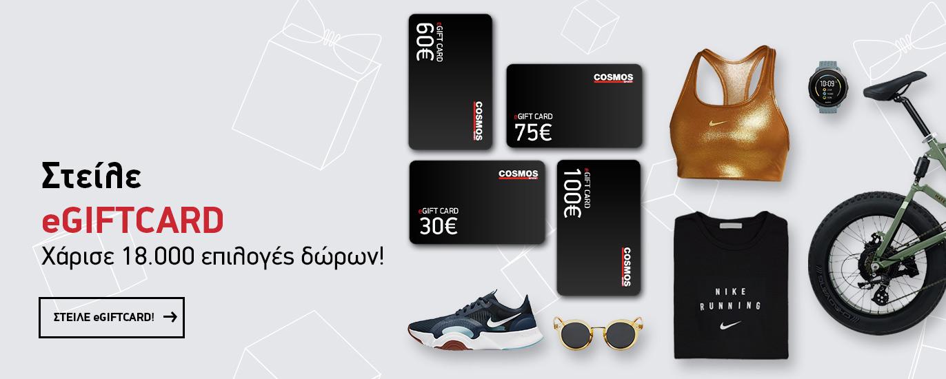 eGiftcards