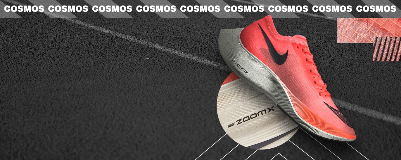 ZoomX Vaporfly NEXT%